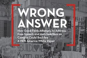 Wrong Answer Report Cover
